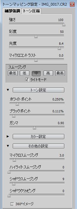 100117_03.jpg