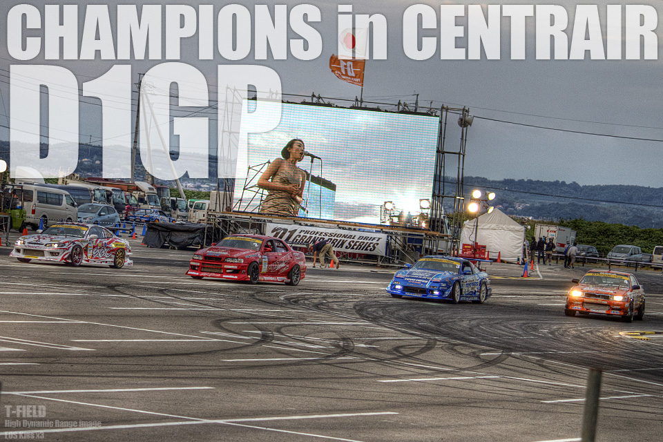 CHAMPIONS in CENTRAIR D1GP