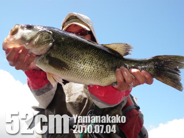 52cm 山中湖 2010.07.04