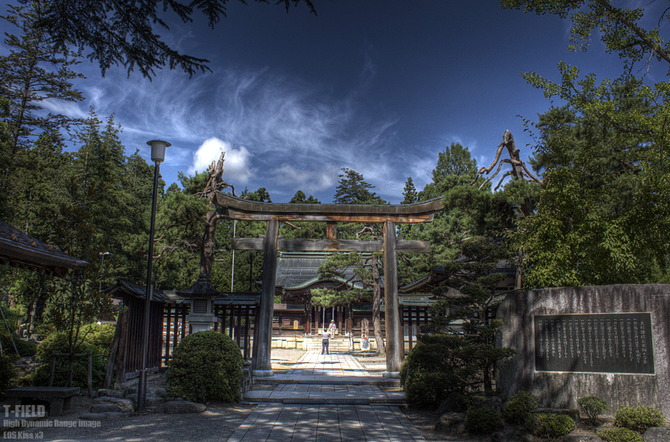 上杉神社 HDR