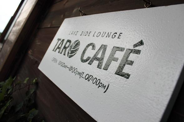TARO CAFE タロウカフェ