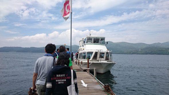 山中湖 無料観光船