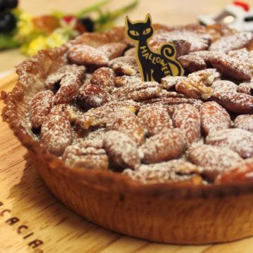 秋のナッツタルト|お菓子教室