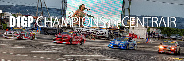 D1 CHAMPIONS in CENTRAIR