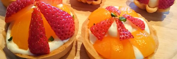 春のフルーツタルト|お菓子教室