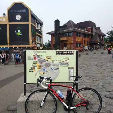 富士山ヒルクライム スバルライン|ロードバイク