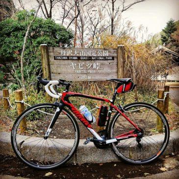 ヤビツから道志道ひさびさのロングライド|ロードバイク